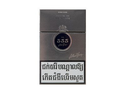 555 KING SIZE
